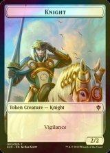 [FOIL] 騎士/Knight 【英語版】 [ELD-トークン]《状態:NM》