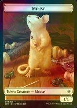 [FOIL] ハツカネズミ/Mouse 【英語版】 [ELD-トークン]《状態:NM》