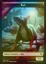 [FOIL] ネズミ/Rat 【英語版】 [ELD-トークン]《状態:NM》