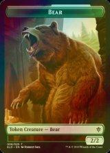 [FOIL] 熊/Bear 【英語版】 [ELD-トークン]《状態:NM》