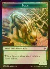 [FOIL] 猪/Boar 【英語版】 [ELD-トークン]《状態:NM》