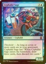 [FOIL] セファリッドの賢者/Cephalid Sage 【英語版】 [EMA-青C]