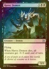 [FOIL] 大荒れの悪魔/Havoc Demon 【英語版】 [EMA-黒U]
