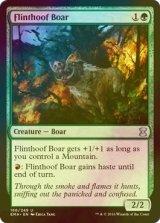 [FOIL] 火打ち蹄の猪/Flinthoof Boar 【英語版】 [EMA-緑U]