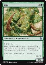 豪腕/Brawn 【日本語版】 [EMA-緑U]