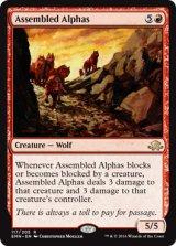 集合した頭目/Assembled Alphas 【英語版】 [EMN-赤R]