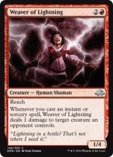 稲妻織り/Weaver of Lightning 【英語版】[EMN-赤U]