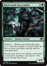 辺境林の生存者/Backwoods Survivalists 【英語版】[EMN-緑C]