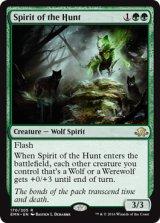 狩りの精霊/Spirit of the Hunt 【英語版】 [EMN-緑R]