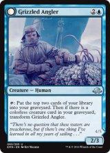 白髪交じりの釣り人/Grizzled Angler 【英語版】[EMN-青U]