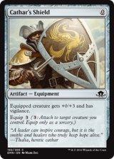 聖戦士の盾/Cathar's Shield 【英語版】 [EMN-灰C]《状態:NM》