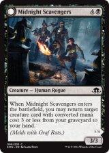 夜深の死体あさり/Midnight Scavengers 【英語版】[EMN-黒C]