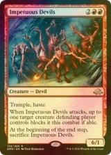 [FOIL] 性急な悪魔/Impetuous Devils 【英語版】[EMN-赤R]