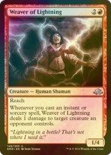 [FOIL] 稲妻織り/Weaver of Lightning 【英語版】[EMN-赤U]