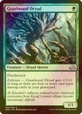 [FOIL] 節くれ木のドライアド/Gnarlwood Dryad 【英語版】[EMN-緑U]