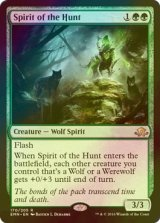 [FOIL] 狩りの精霊/Spirit of the Hunt 【英語版】[EMN-緑R]