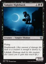 吸血鬼の夜鷲/Vampire Nighthawk 【英語版】 [EO2-黒U]