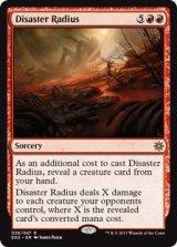 災難の範囲/Disaster Radius 【英語版】 [EO2-赤R]