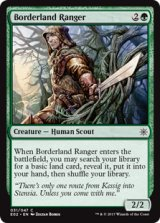 国境地帯のレインジャー/Borderland Ranger 【英語版】 [EO2-緑C]