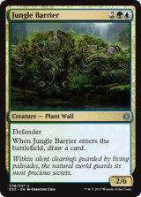 ジャングルの障壁/Jungle Barrier 【英語版】 [EO2-金U]