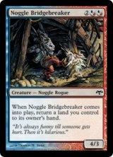 ノッグルの橋壊し/Noggle Bridgebreaker 【英語版】 [EVE-金C]