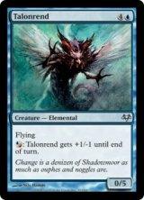 かぎ爪裂き/Talonrend 【英語版】 [EVE-青U]