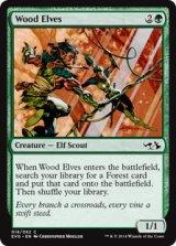 ウッド・エルフ/Wood Elves 【英語版】[EVG-緑C]