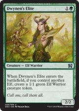 ドゥイネンの精鋭/Dwynen's Elite 【英語版】 [EVI-緑U]《状態:NM》