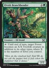 エルフの枝曲げ/Elvish Branchbender 【英語版】 [EVI-緑C]