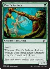 エズーリの射手/Ezuri's Archers 【英語版】 [EVI-緑C]