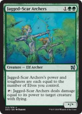 鋸歯傷の射手/Jagged-Scar Archers 【英語版】 [EVI-緑U]《状態:NM》