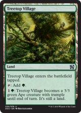 樹上の村/Treetop Village 【英語版】 [EVI-土地U]《状態:NM》