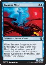 宝物の魔道士/Treasure Mage 【英語版】 [EVI-青U]