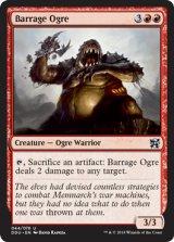 連射のオーガ/Barrage Ogre 【英語版】 [EVI-赤U]