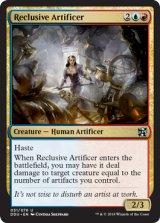 隠棲した工匠/Reclusive Artificer 【英語版】 [EVI-金U]