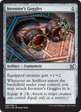 発明者のゴーグル/Inventor's Goggles 【英語版】 [EVI-灰C]
