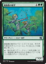 鋸歯傷の射手/Jagged-Scar Archers 【日本語版】 [EVI-緑U]