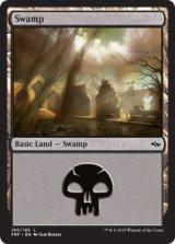 沼/Swamp No.180【英語版】 [FRF-土地]
