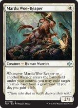 マルドゥの悲哀狩り/Mardu Woe-Reaper 【英語版】 [FRF-白U]《状態:NM》