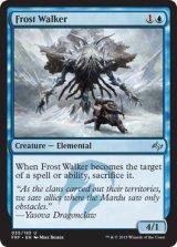 霜歩き/Frost Walker 【英語版】 [FRF-青U]《状態:NM》