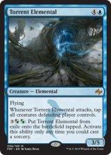 奔流の精霊/Torrent Elemental 【英語版】 [FRF-青MR]《状態:NM》
