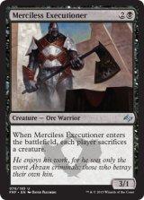 無慈悲な処刑人/Merciless Executioner 【英語版】 [FRF-黒U]《状態:NM》
