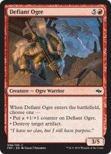 反抗するオーガ/Defiant Ogre 【英語版】  [FRF-赤C]