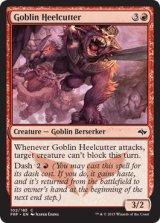 ゴブリンの踵裂き/Goblin Heelcutter 【英語版】 [FRF-赤C]《状態:NM》