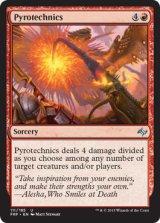 発火/Pyrotechnics 【英語版】  [FRF-赤U]
