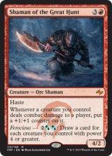大いなる狩りの巫師/Shaman of the Great Hunt 【英語版】 [FRF-赤MR]《状態:NM》