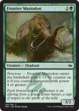 開拓地のマストドン/Frontier Mastodon 【英語版】  [FRF-緑C]