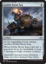 ゴブリンの爆裂樽/Goblin Boom Keg 【英語版】  [FRF-アU]