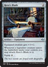 英雄の刃/Hero's Blade 【英語版】 [FRF-灰U]《状態:NM》