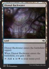 陰鬱な僻地/Dismal Backwater 【英語版】 [FRF-土地C]《状態:NM》